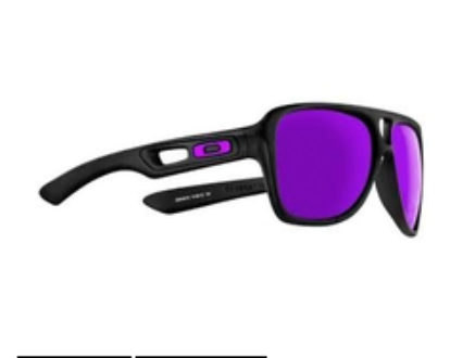 oakley dispatch 2 lentes