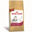 Ração Royal Canin Persian para Gatos Adultos da Raça Persa - 7,5 Kg + 1,5 Kg Grátis