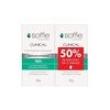 Pack Promo Desodorante Antitranspirante 48 horas - Soffie