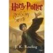 Harry Potter: e as Relíquias da Morte - 9788532522610