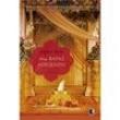 Livro - Um Rapaz Adequado - Volume 2 - Vikram Seth 4710160 - 9788501091437