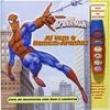 Livro - Livro com Lanterna - Aí Vem o Homem Aranha ! - 9781450844130