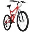 Bicicleta Mongoose Full Edge - Aro 26 - Freio V - Brake - Câmbio Traseiro Shimano - 21 Marchas vermelho