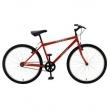 Bicicleta Flex Aro 26 Unissex Freio V - Brake Vermelha - Fischer 16574 - 16576 3694362