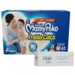 Fralda Calça MamyPoko Mega com 42 Unidades Tamanho M + Creme para Prevenção de Assaduras Baby Dove Hidratação Enriquecida - 45G