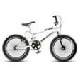 Bicicleta Cross Ride Extreme Aro 20 72 Raios Branca Colli