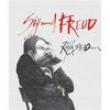 Livro - Sigmund Freud - Ralph Steadman - 9788500021435