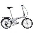 Bicicleta Dobrável Biceco Alloy Branca 6v by Dahon branco