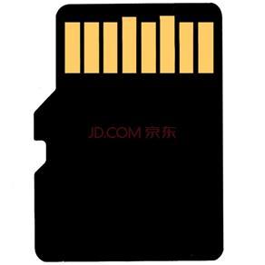 Cartão de memória - htc816wtvd cartão de memória SD - Cartão de memória sd cartão de memória do telefone Chavez 32GTF ht