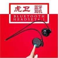 Fone Headsets - vermelho - Tiger Guarda inteligente fone de ouvido Bluetooth sem fio fone de ouvido fone de ouvido fone de ouvid
