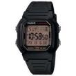 Relógio Masculino Digital Casio W - 800HG - 9AVD - Preto preto