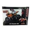 Moto Turbo Thunder 500 2892 DTC