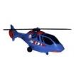 Vingadores Helicóptero 45cm Capitão América - Toyng