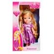 Boneca Clássica - Minha Primeira Princesa - Princesas Disney - Rapunzel - Mimo