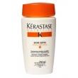 Kerastase Nutritive Shampoo Bain Satin 1 - 250ml
