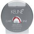 Keune Care Line Color Brillianz Shampoo - 250ml
