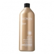 Redken All Soft Condicionador - 250ml