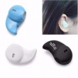 Útimo Mini Fone Ouvido Bluetooth S530 Chamada Musica Celular