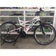 Bicicleta 26 Full Suspension Totem One Tweet 18v Branca