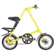 Bicicleta Dobrável Cicla Amarela