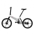 Bicicleta Elétrica Gocycle G2R Branca