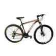 Bicicleta TSW cambios Shimano aro 29 freio a disco 24v - LARANJA - Quadro 17 laranja