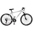 Bicicleta Volcano Aro 26 Masculina Suspensão Dianteira 21 Marchas Branca - Master Bike