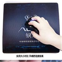 Fone de ouvido - bom jogo auricular 320240 R8 catcher mouse pad