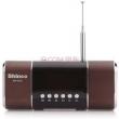 Rádio - Shinco Shinco Radio Radio Cinza Pequeno