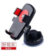 Suporte de celular veicular - GGUU titular navegação Telefone celular titular titular Telefone móvel do carro ventosa XP