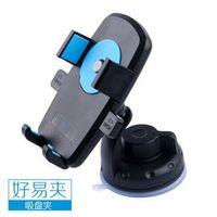 Suporte de celular veicular - Titular de navegação móvel celular titular titular Telefone do carro GGUU azul 2342