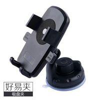 Suporte de celular veicular - Ling Choi navegação Telefone carro p7 m5xR7 - s - 7i titular carro ventosa clipe