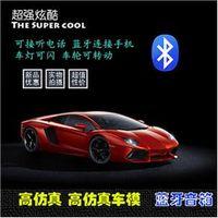 Caixa de som sem fio - Modelo de carro mini alto - falante Bluetooth Lamborghini 120 pequenos alto - falantes