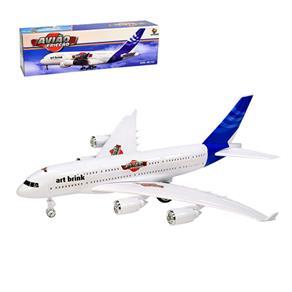 Avião Fricção Na Caixa - Art Brink