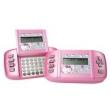 Hello Kitty SMS Text Messenger com Calculadora, Despertador e Agenda Telefonica 79009 - BR