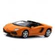 Lamborghini Aventador LP700 - 4 Luz Som Fricção 1 / 32 California