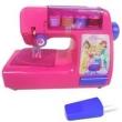 Máquina de Costura Infantil Multikids Ateliê Princesas Disney