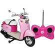 Moto Glamour da Barbie com Controle Remoto 7 Funções 1849 - Candide