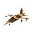 PLASTIMODELISMO REVELL AVIÃ ? O CAÃ ? A A JATO F - 5E TIGER II 1 / 144