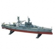 PLASTIMODELISMO REVELL NAVIO DE GUERRA USS ARIZONA 1 / 426