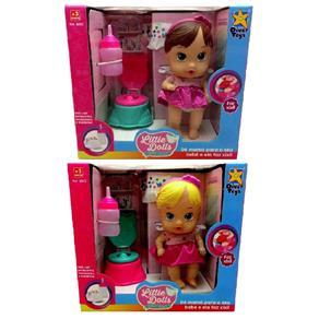 Kit Mini Bonecas Dolls Faz Xixi Divertoys: Loira + Morena