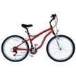 Bicicleta Grand Tour Aro 26 Unissex V - brake - Vermelho ou Grafite - Fischer vermelho