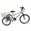 Bicicleta Triciclo aro 26 Alumínio