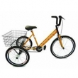 Bicicleta Triciclo aro 26 Bambu