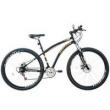 Bicicletas Discovery Aro 29 21 Marchas Preta Houston