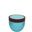 Máscara Moroccanoil Intense Hydrating Mask 500ml