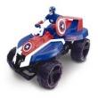 Quadriciclo com Fricção Capitão América - Toyng