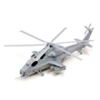 PLA WZ - 10 Attack helicopter 1:144 - 04632 - Dragon