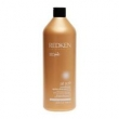 Condicionador All Soft Redken 1000ml