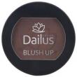Dailus Blush Up - 12 Chocolate
